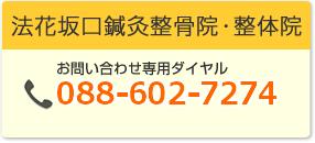 TEL.0886027274