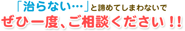 徳島市顎関節症坂口鍼灸整骨院・整体院