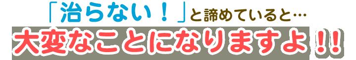 徳島市ストレートネック坂口鍼灸整骨院 末広 北島 国府 法花